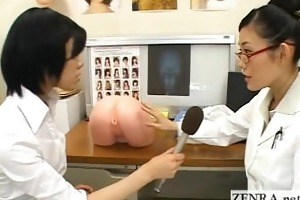 strange japanese doctor vaginal masturbation
